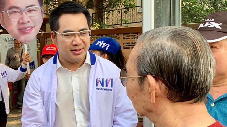 """""""เด็กเพื่อไทย"""" สวน พปชร. มีแต่เกมการเมือง ท้า แข่งทำงาน"""