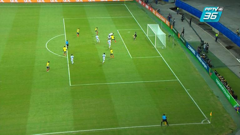 ไฮไลท์ | โคปา อเมริกา 2019 | โคลัมเบีย 1 - 0 ปารากวัย | 24 มิ.ย. 62