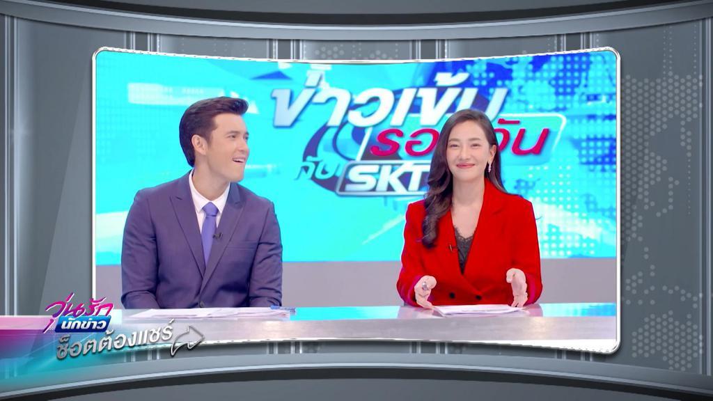 วุ่นรักนักข่าว EP.1 | ฟินสุด | ช็อตต้องแชร์ | PPTV HD 36