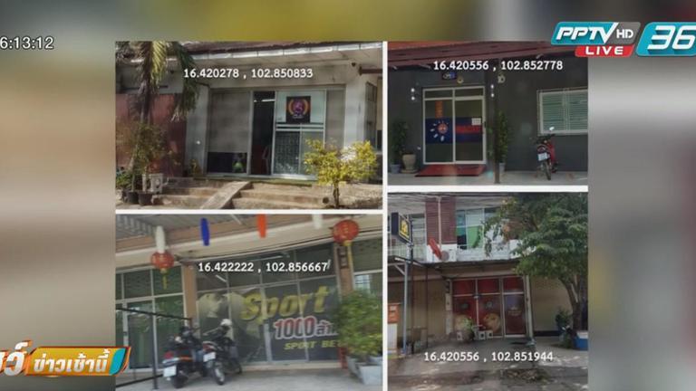 หนุ่มสุดทน!โพสต์ภาพร้านพนันออนไลน์เปิดเย้ยกฎหมาย