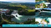 Switzerland ดินแดนน้ำตกยักษ์แห่งทวีปยุโรป