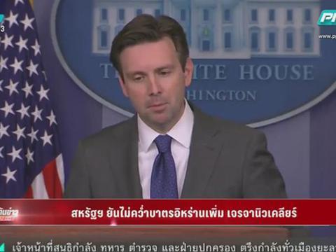 สหรัฐฯ ยันไม่คว่ำบาตรอิหร่านเพิ่ม เจรจานิวเคลียร์