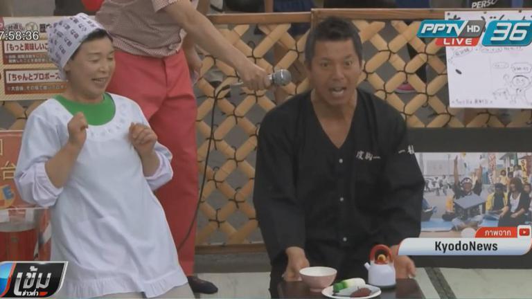 """ห้างฯญี่ปุ่นจัดงานแข่งขัน """"คว่ำโต๊ะน้ำชา"""""""