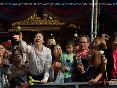 เที่ยงทันข่าว : End credit เที่ยงทันข่าว-ประเพณีรับบัว-โยนบัว อ.บางพลี