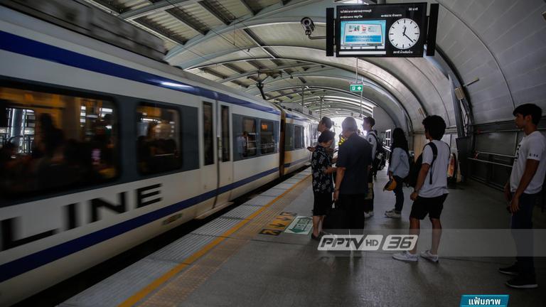 """เปิดซื้อซองประมูลรถไฟความเร็วสูงเชื่อมสนามบินวันแรกคึกคัก  """"บีทีเอส-เจริญโภคภัณฑ์-อิตาเลียนไทย """" ร่วมแจมด้วย"""