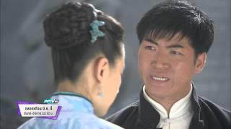 ตัวอย่างซีรีย์ Chen Zhen เฉินเจิน นักสู้ผู้พิชิต (09/06/58 23:00น)