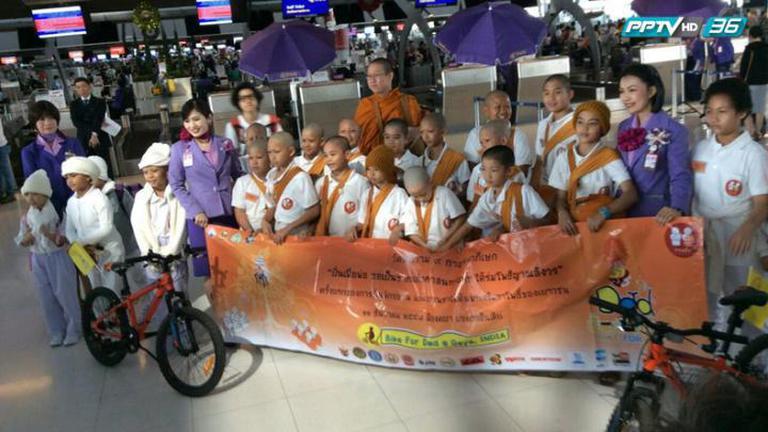 """เด็กไทยเตรียมสร้างประวัติศาสตร์ ปั่นจักรยาน """"บวชเพื่อพ่อ"""" ให้พ่อถึง 4 พ่อ (คลิป)"""