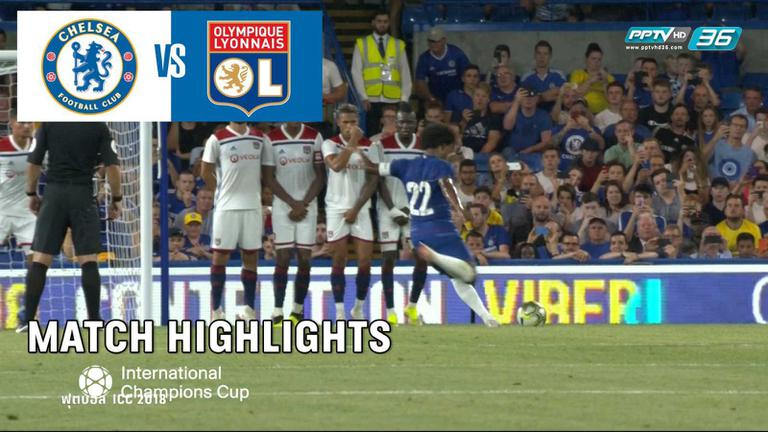 ไฮไลท์ฟุตบอล ICC 2018 I เชลซี 0-0 (5-4) โอลิมปิก ลียง I 7 ส.ค. 61