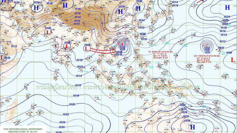 ทั่วไทย-กทม. มีฝน 70 % เว้นเหนือ-ใต้ มีฝน 30-40 %