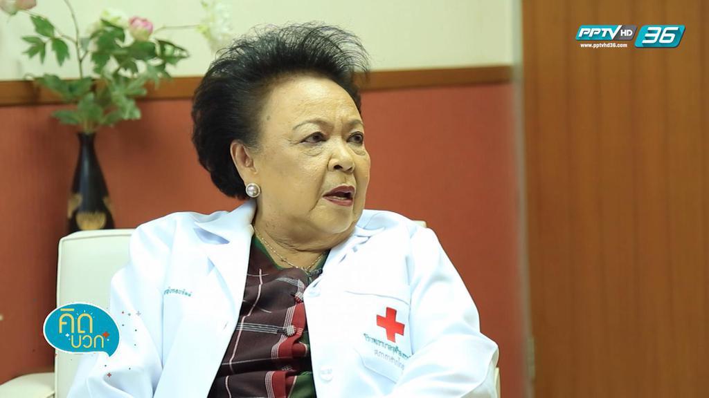 คุณหมอรางวัล 2018 United Nation Publice Service Award Winners จากองค์การสหประชาชาติ