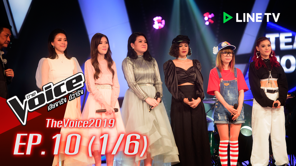 The Voice 2019 | EP.10 | Knock Out | 18 พ.ย. 2562