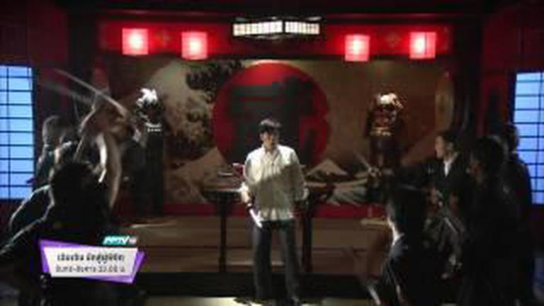 ตัวอย่างซีรีย์ Chen Zhen เฉินเจิน นักสู้ผู้พิชิต (19/05/58 23:00น)