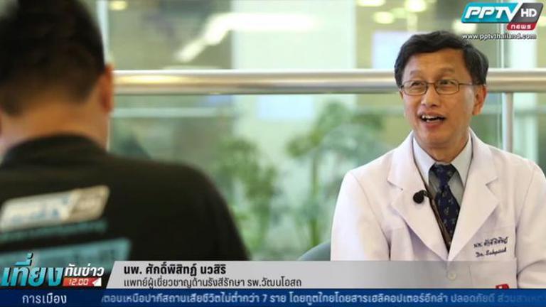 แพทย์ห่วงชาวต่างชาติฝังแร่ถาวรแผ่รังสีไม่รู้ตัว-คนใกล้ชิดเสี่ยงมะเร็ง!