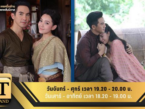 ET Thailand : ET Thailand 11 เมษายน 2561