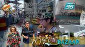 การสำรวจ Taichung สู่ต้นกำเนิดชานมไข่มุก