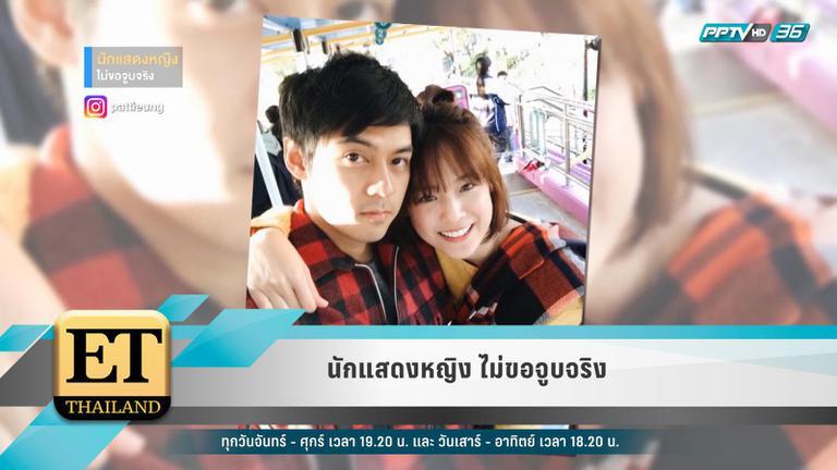 กฎเหล็กการแสดง ไม่จูบจริงของ 'ซุปตาร์หญิง' เมืองไทย