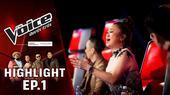 The Voice 2019 | พูดแบบนี้! ใครจะไม่อยากอยู่ทีมโค้ชคิ้ม | Highlight EP.1