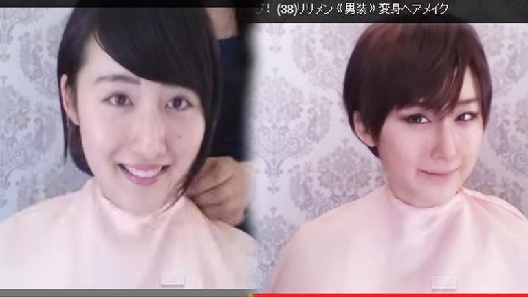 ญี่ปุ่นไอเดียเก๋เปิดซาลอนสลับเพศ แต่งสวยให้เป็นหล่อ แต่งหล่อให้เป็นสวย