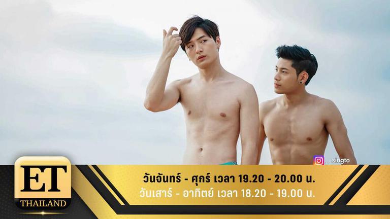 ET Thailand 11 เมษายน 2562