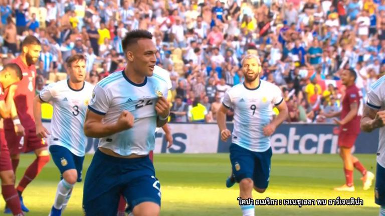 โคปา อเมริกา 2019 | เวเนซุเอลา 0-2 อาร์เจนตินา | 29 มิ.ย. 62