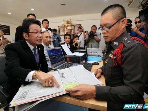 สมาคมทนายความฯ แจ้งความนสพ. บิดเบือนร่างรัฐธรรมนูญ