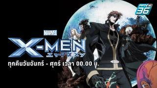 Marvel Anime: X-Men