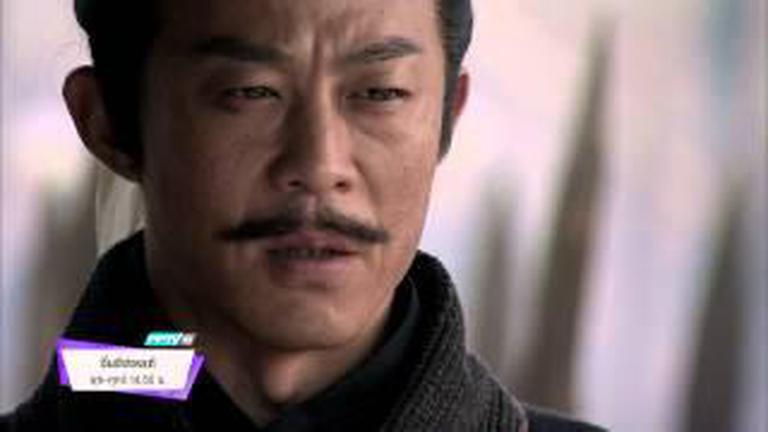 ตัวอย่างซีรีย์ THE QIN EMPIRE จิ๋นซีฮ่องเต้ องค์จักรพรรดิผู้พิชิต (24/07/58 14.50)