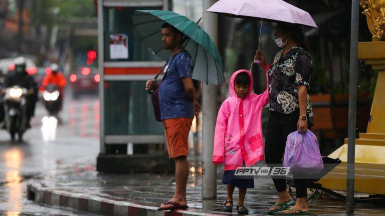 อุตุฯ พยากรณ์อากาศมีฝนฟ้าคะนองเพิ่มมากขึ้น
