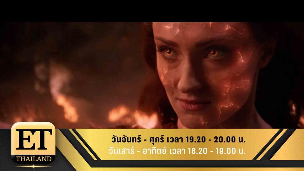 ET Thailand 30 พฤษภาคม 2562