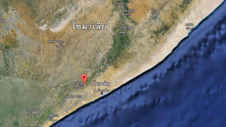 ด่วน! เกิดเหตุเครื่องบินไม่ทราบชนิดตกทางตอนใต้ของโซมาเลีย