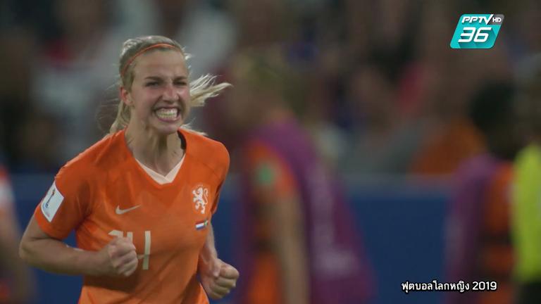 เนเธอร์แลนด์ ชนะ สวีเดน 1-0 ผ่านเข้ารอบชิงชนะเลิศ