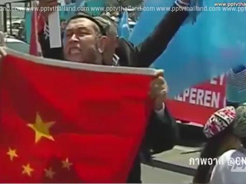 เบื้องลึก! สถานกงสุลไทยในตุรกีถูกบุก หลังไทยส่งอุยกูร์ร่วมร้อยคนให้จีน