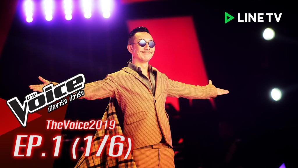 The Voice 2019   EP.1   Blind Auditions   16 ก.ย. 2562
