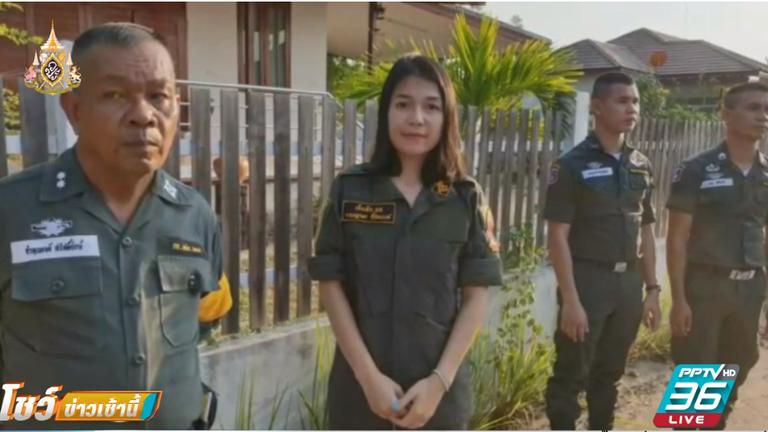 ตำรวจพลร่มหญิง จมน้ำ 3 เมตรขณะฝึกเสียชีวิต