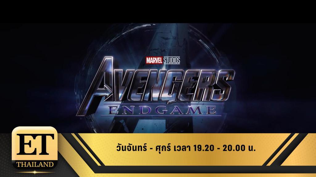 ET Thailand 24 เมษายน 2562