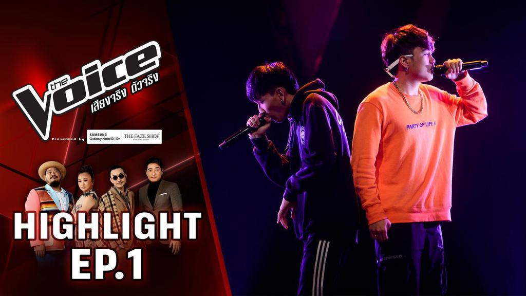 The Voice 2019 | เกิดศึกแย่งชิง! สองหนุ่มสายแร็ป | Highlight EP.1