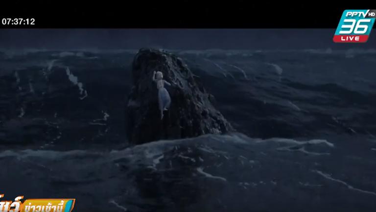 """Frozen 2""  ขึ้นแท่นแอนิเมชันเปิดตัวสูงสุดตลอดกาล"
