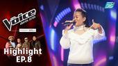 The Voice 2019 | 'แพร' สาวน้อยเสียงใส สายลูกทุ่ง กับเพลงฮิตรถแห่! | Highlight EP8
