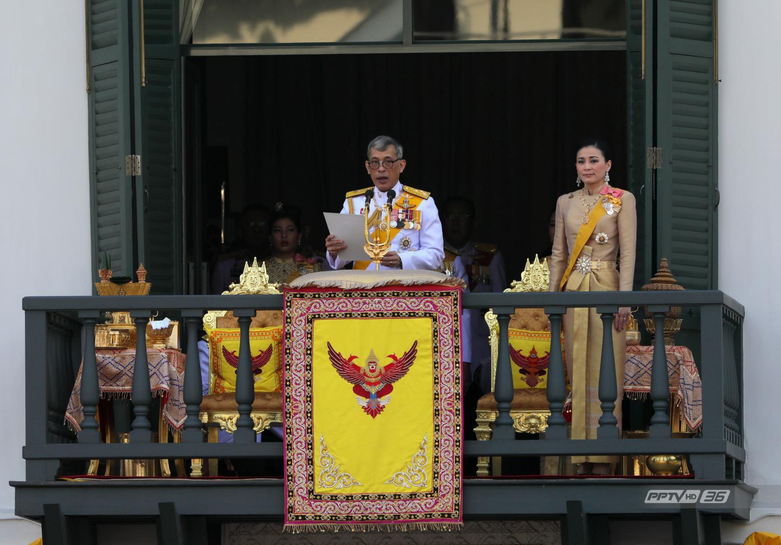 พระราชดำรัส พระบาทสมเด็จพระวชิรเกล้าเจ้าอยู่หัว ในการเสด็จออก ณ สีหบัญชร พระที่นั่งสุทไธสวรรย์ปราสาท