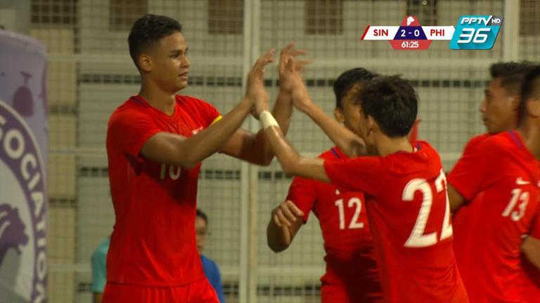 ไฮไลท์ Merlion Cup 2019 | ทีมชาติสิงคโปร์ 3-0 ทีมชาติฟิลิปปินส์ | 7 มิ.ย. 62