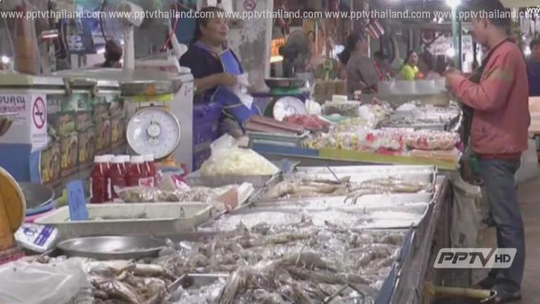 ราคาอาหารทะเลพุ่ง หลังรัฐคุมเข้มประมงผิดกฎหมาย