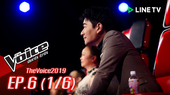 The Voice 2019   EP.6   Blind Auditions   21 ต.ค. 2562