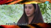 ฟินสุด | ความเดิมตอนที่แล้ว | ฝ่าดงพยัคฆ์ EP.11 | PPTV HD 36