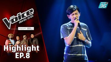 The Voice 2019    'สไปร์ท' เสียงชัดทุกโน๊ต ถึงทุกคีย์ แถมมีสไตล์เป็นของตัวเอง   Highlight EP8