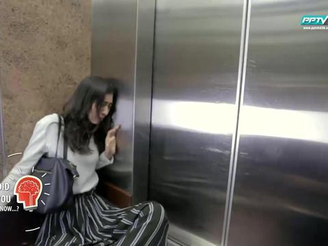 Did you Know : อุบัติเหตุลิฟต์ตก ป้องกันได้อย่างไร