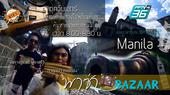 ย้อนเวลาดูประวัติศาสตร์ Manila(Philippines)