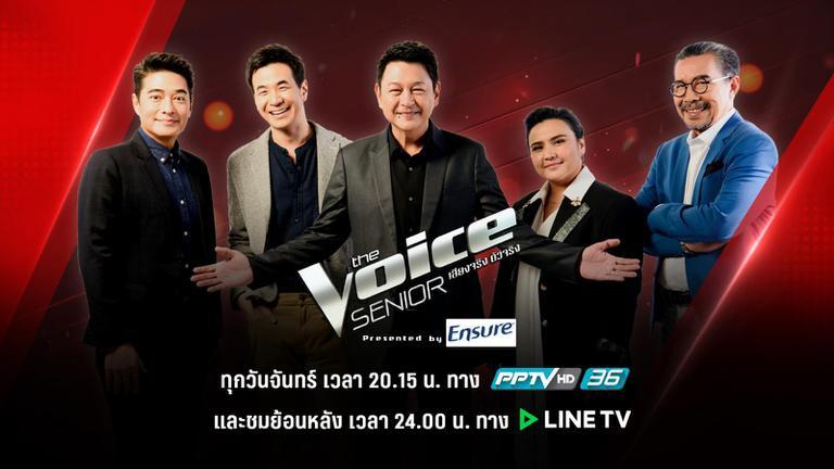 Teaser: The Voice Senior