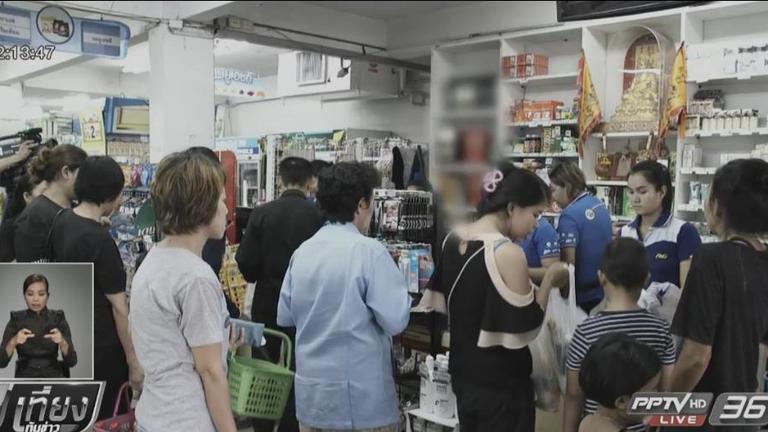 ประชาชนแห่ซื้อสินค้าหลังรับบัตรสวัสดิการแห่งรัฐ