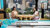 เพศที่สามในมุมมองของสังคมไทย และสังคมต่างประเทศ