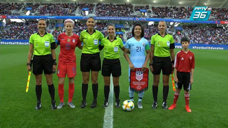 ไฮไลท์ | ฟุตบอลโลกหญิง 2019 | ทีมชาติสหรัฐฯ 13 - 0 ทีมชาติไทย | 12 มิ.ย. 62